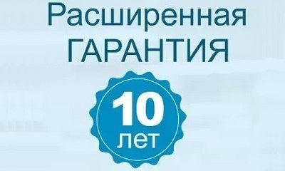Расширенная гарантия на матрасы Промтекс Ориент Красноярск